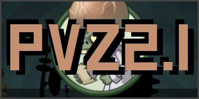Plants Vs Zombies 2: It's About Change