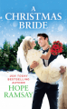 A Christmas Bride by Hope Ramsay