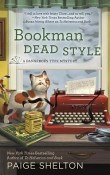 Bookman Dead Style: A Dangerous Type Mystery #2 by Paige Shelton