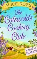 Cotswolds cookery club a taste of france by Alice Ross