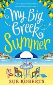 My Big Greek Summer by Sue Roberts