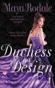 Duchess by Design: The Gilded Age Girls Club #1 by Maya Rodale