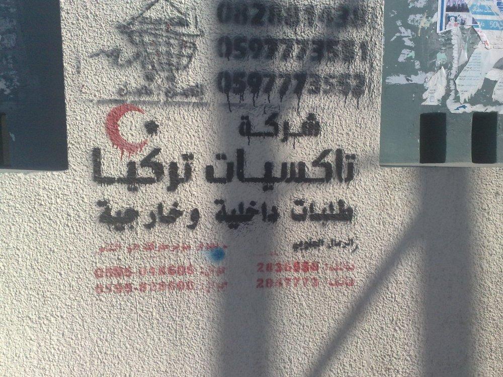 Gaza, where nothing's forgotten! (6/6)