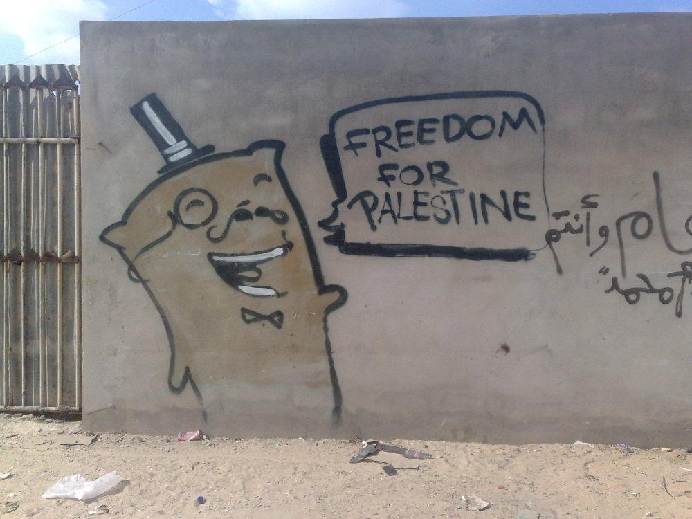 Gaza, where nothing's forgotten! (4/6)