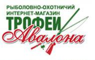 Трофеи Авалона