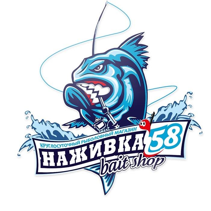 Рыболовный магазин Наживка 58