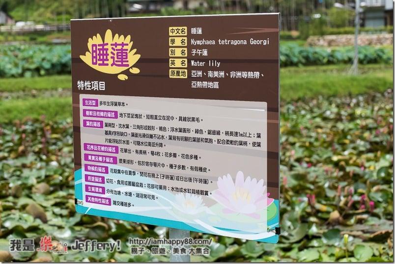 20160905-Shuangxi-DSC_6515-s