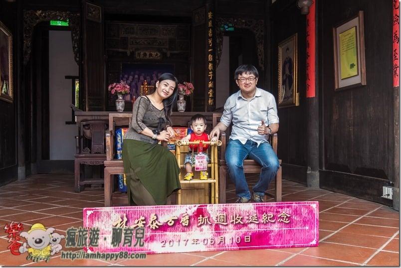 20170610-DSC_4753-Draw lots-Lin-An-Tai-Museum-s