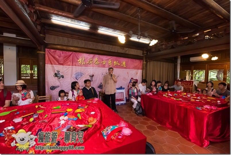 20170610-DSC_4780-Draw lots-Lin-An-Tai-Museum-s