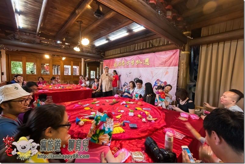 20170610-DSC_4787-Draw lots-Lin-An-Tai-Museum-s