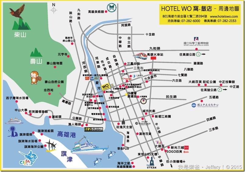 WO-HOTEL地圖正面