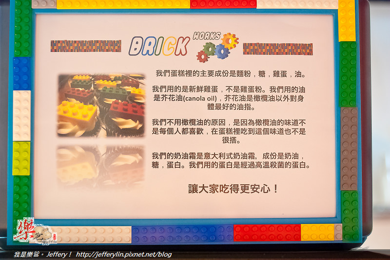20130627-DSC_0270.jpg