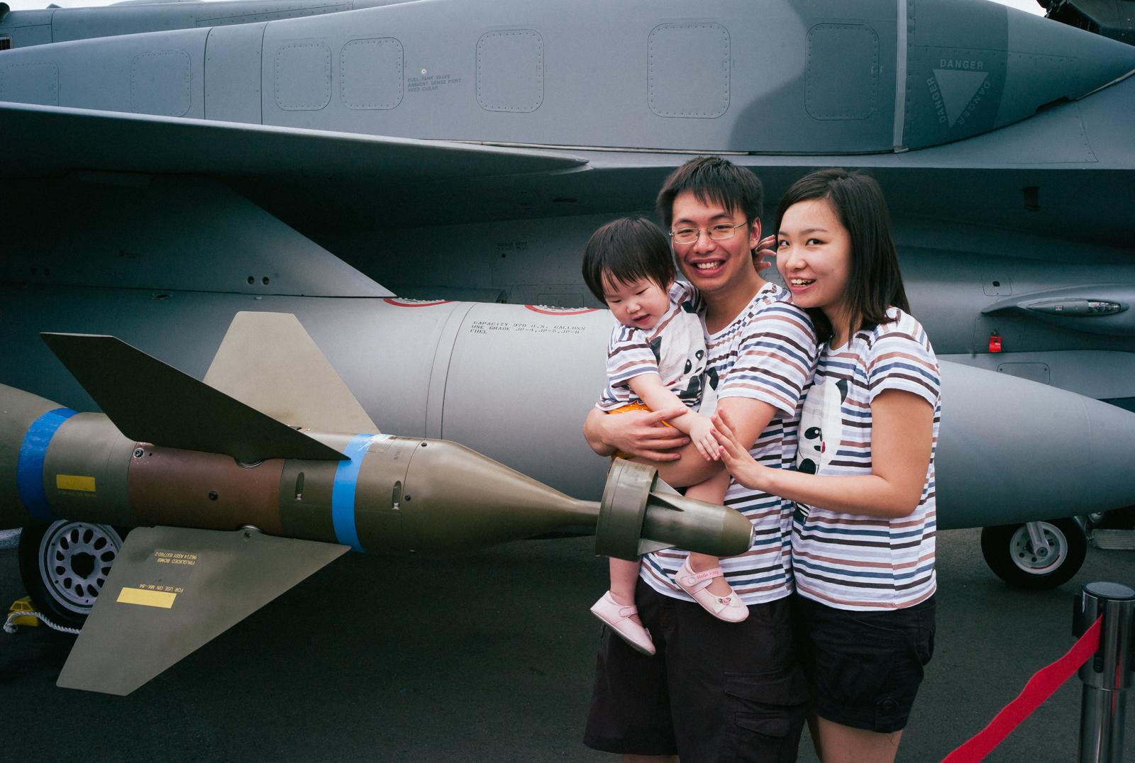 Singapore Airshow #19