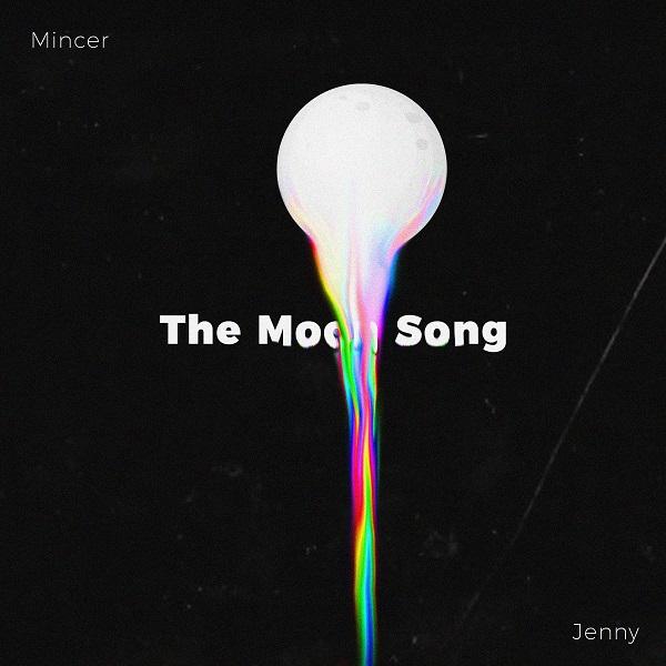 The Moon Song Merch