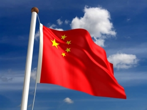 CHINA TO RECEIVE OWNERSHIP OF USA AT FLAG CEREMONY SEPT 20 AT WHITE HOUSE (3/6)