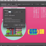 Ai Typo 018 Using Warichu in Japanese Text