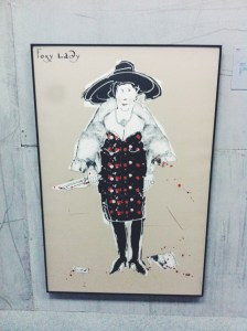 狡猾的女人 Foxy Lady by Lanny Sommese USA 2011