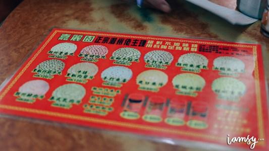 2015-iamsy-jul-ka-lai-yuen-16