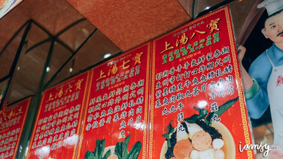 2015-iamsy-jul-ka-lai-yuen-18