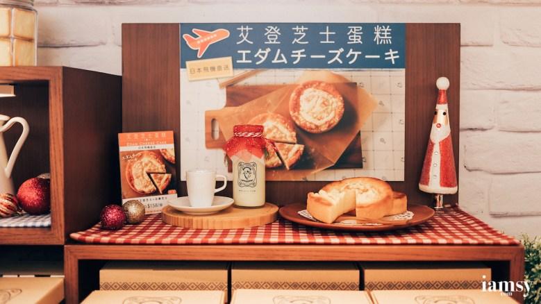2015-iamsy-dec-tokyo-milk-cheese-factory-hk-05
