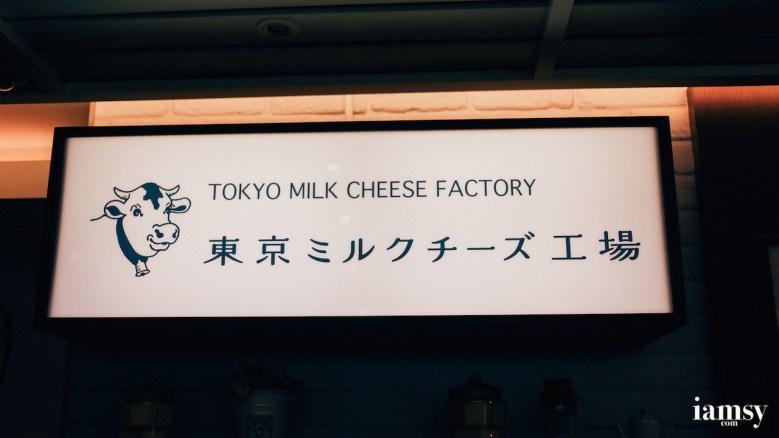 2015-iamsy-dec-tokyo-milk-cheese-factory-hk-09