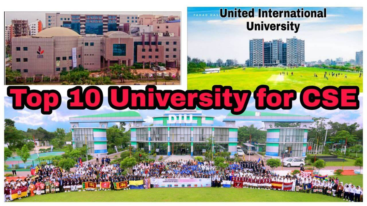 Top 10 private university in Bangladesh for CSE