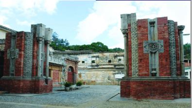 Arco Inconcluso de Santa Inés