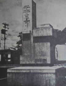 Pedestal en 1962, sin el busto. Digitalización Marinela Araque.
