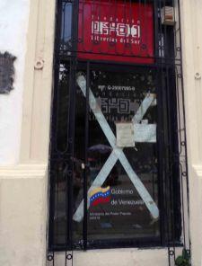 Fachada de lo que era la Fundación Librerías del Sur, clausurada. Foto Frank Gavidia.