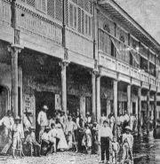 Casa Blohm, casco histórico de Ciudad Bolívar. Patrimonio cultural de Venezuela en riesgo.