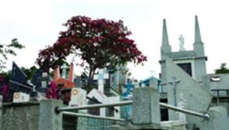 Cementerio municipal de La Azulita. Patrimonio cultural venezolano.
