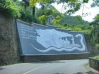 La vía que lleva al mural-de-entrada-de-san-antonio de capayacuar. patrimonio cultural del estado Monagas, Venezuela.