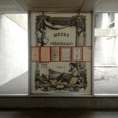 Sala de Libros Raros y Manuscritos (entrada). Fotos: Mayerling Zapata López.