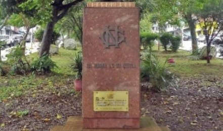 Plaza de la Guardia Naciona, en San Cristóbal, estado Táchira. Patrimonio cultural de Venezuela.