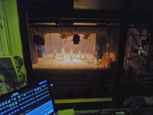 En esta foto se visualiza la tecnología del Teatro Luis Mariano Rivera, en Cumaná, Sucre. Foto Laura Fiorucci / Wikimedia Commons, noviembre de 2015.
