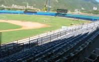 Instalaciones del estadio Nueva Esparta, 2007. Foto Ismael Granadillo.