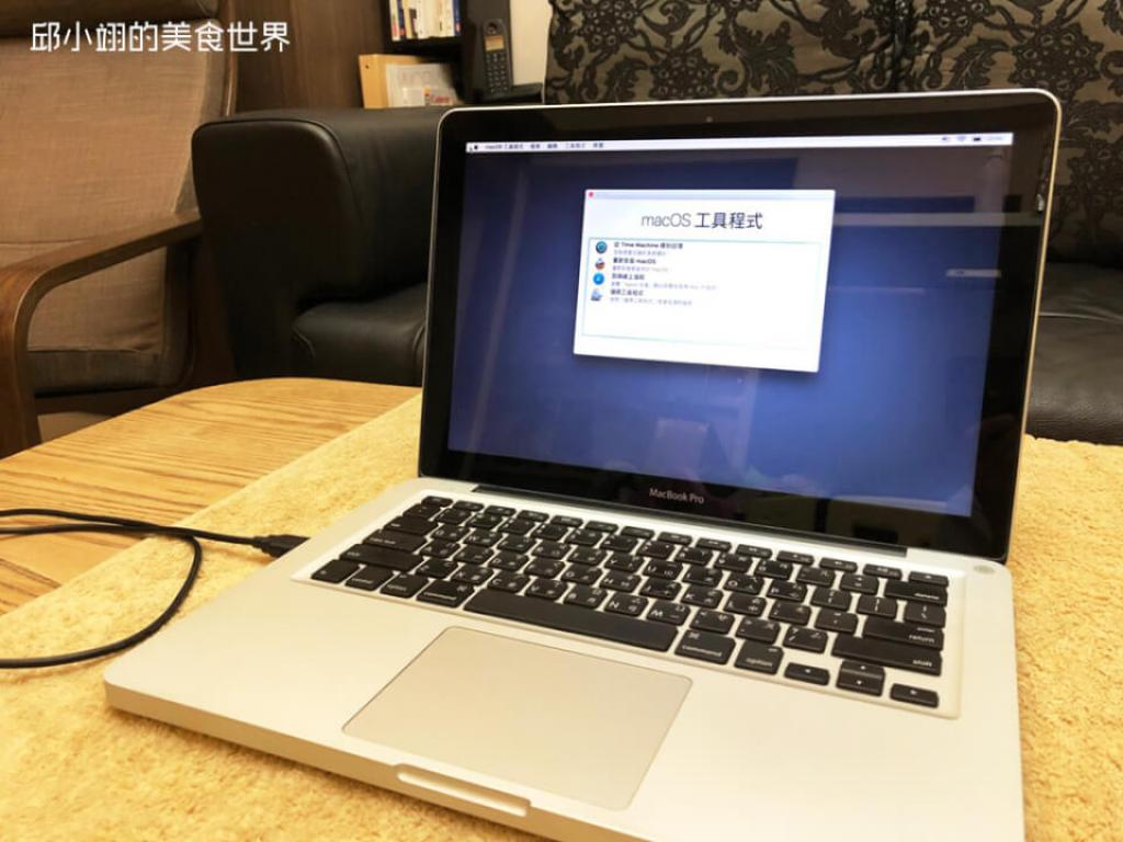 【舊MAC筆電升級】2011 MacBook Pro升級SSD固態硬碟不求人~現省3700元!