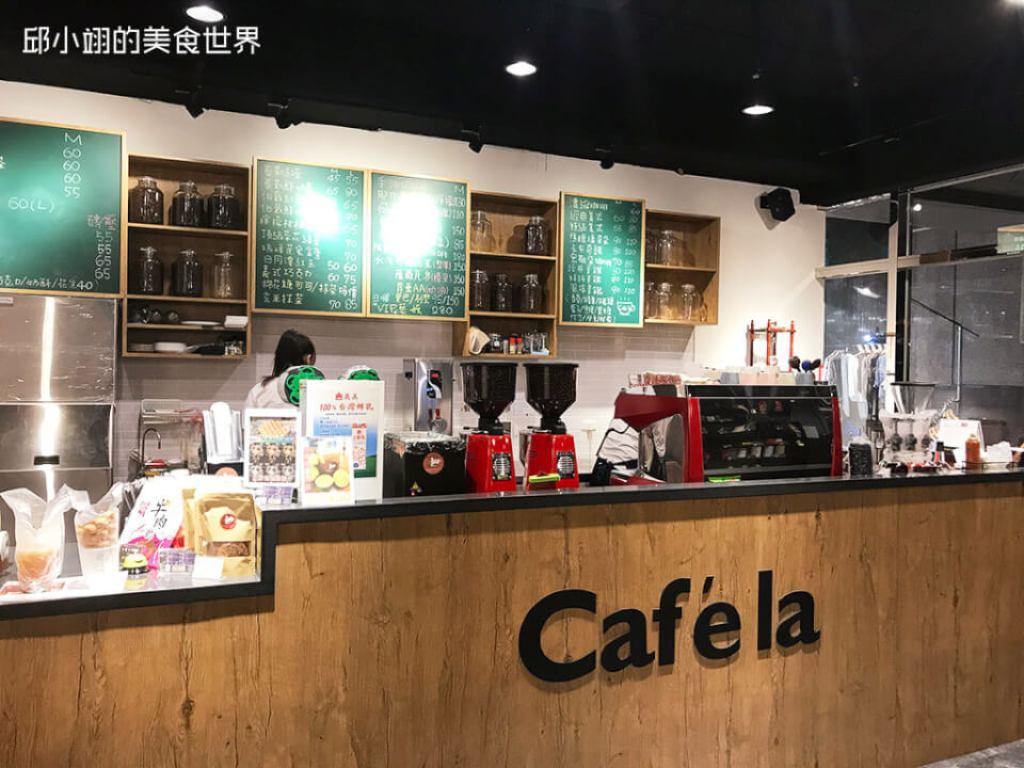 Cafe'la(咖啡樂)道地的港式雞蛋仔-3
