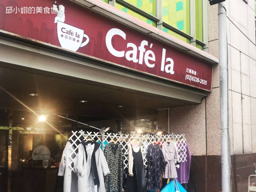 Cafe'la(咖啡樂)道地的港式雞蛋仔-1