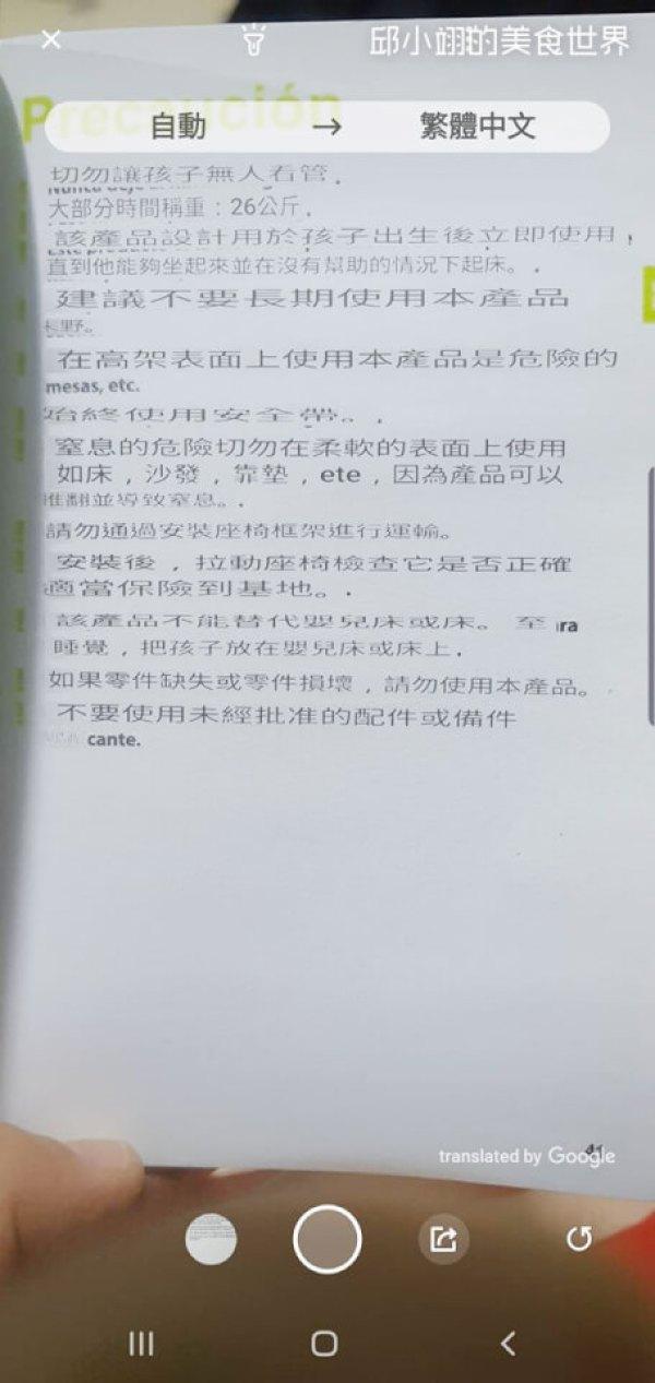 Samsung Galaxy S10 Plus開箱-59