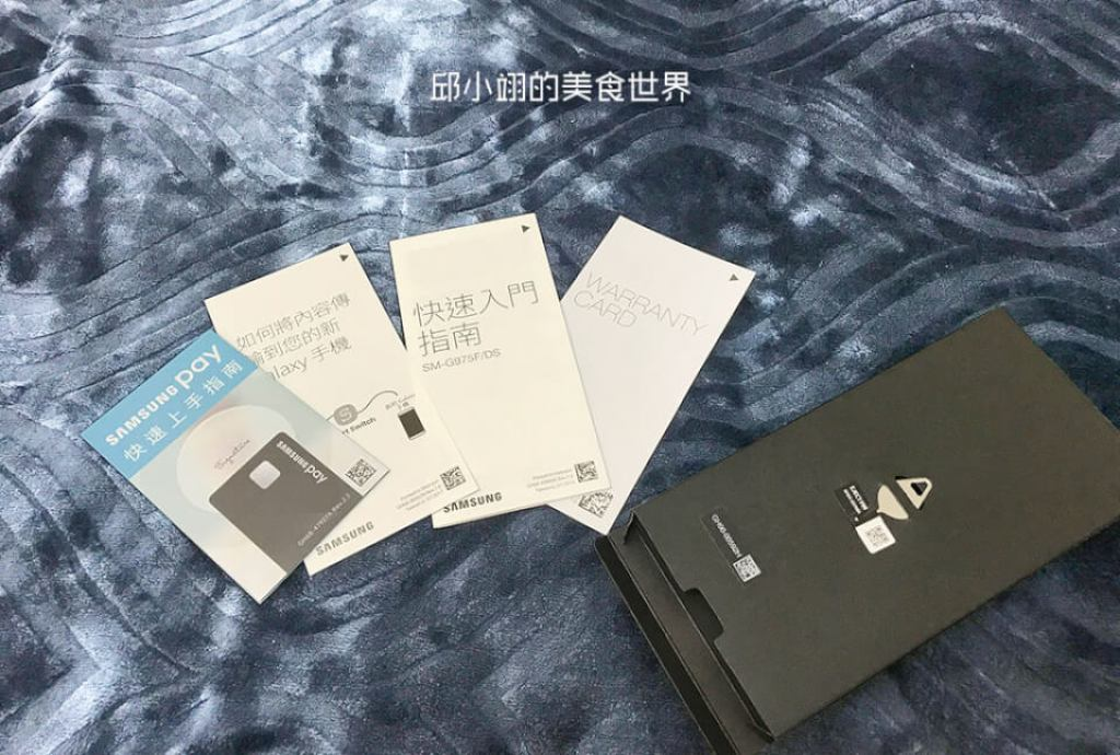 Samsung Galaxy S10 Plus開箱-7