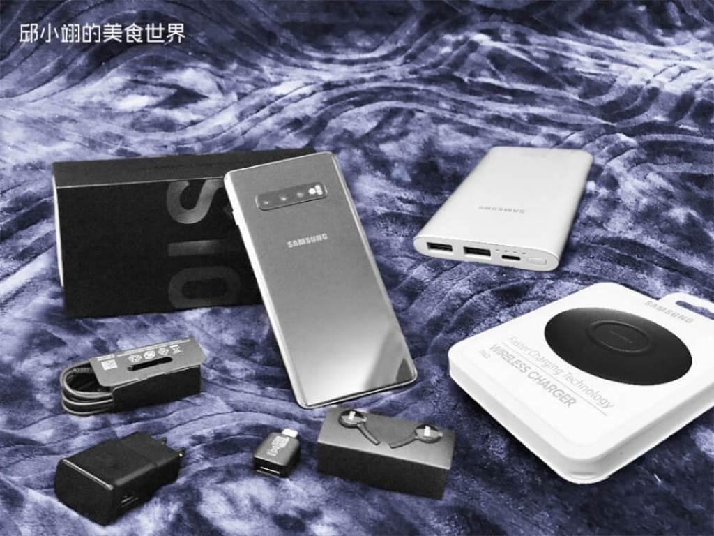 Samsung Galaxy S10 Plus開箱-12