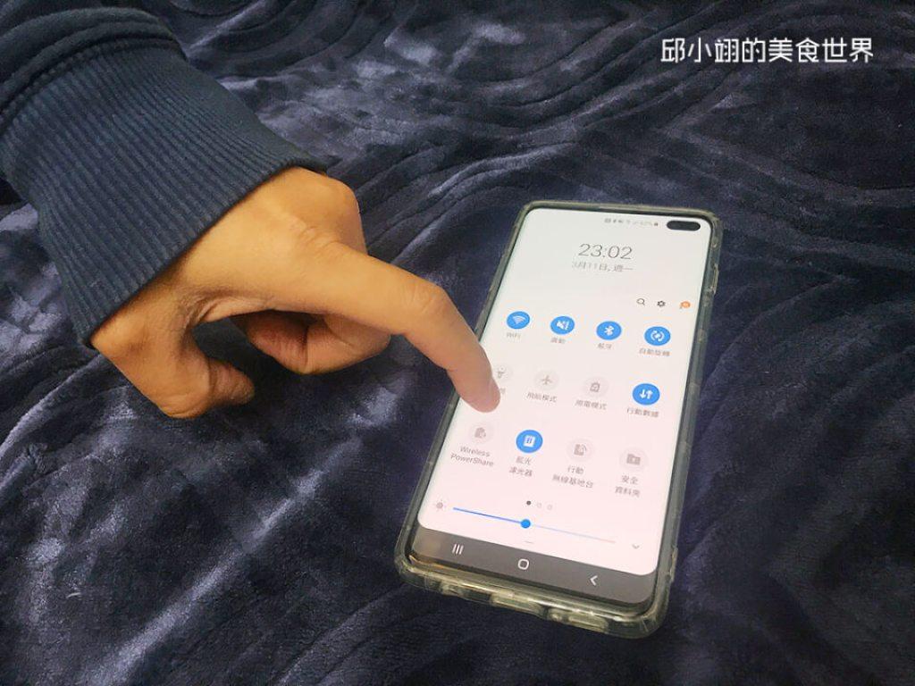 Samsung Galaxy S10 Plus開箱-42