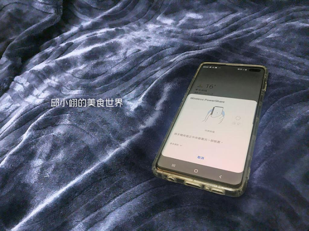 Samsung Galaxy S10 Plus開箱-43