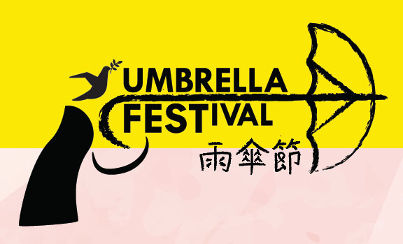 umbrella festival logo