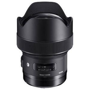 Sigma 14mm F1.8 DG HSM Art Lens - Canon