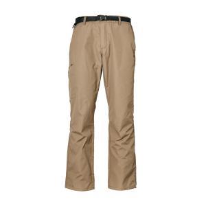 Craghoppers Men's Boulder Trousers - Beige/Beg, Beige/BEG