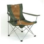 Deluxe Folding Armchair