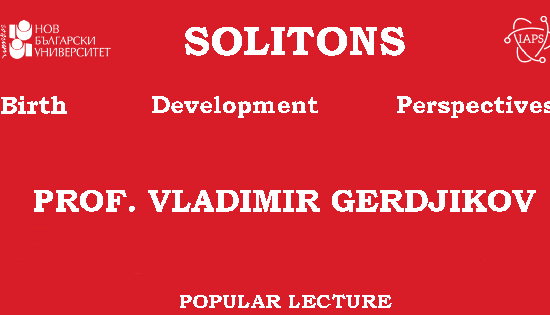 "Lecture ""Solitons: birth, development, perspectives."""