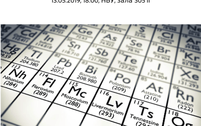 The chemical elements 150 years after the formulation of the periodic law